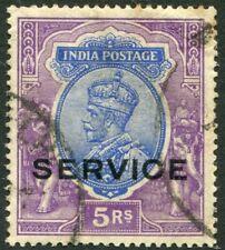 INDIA-1913 5r Ultramarine & Violet Official Sg 093 GOOD USED V32462
