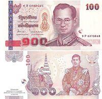 THAILAND 100 BAHT 2012 COMMEMORATIVE KING RAMA X UNC P 123