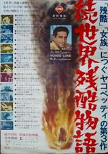 MONDO CANE 2 Japanese B2 movie poster SEXPLOITATION GUALTIERO JACOPETTI 1963