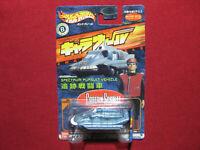 Captain Scarlet SPV Hot Wheels Bandai Charawheels Chara Rare Gerry Anderson MOC