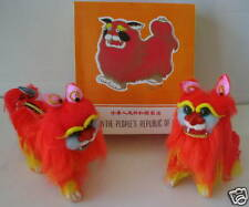 2 CHINESE NEW YEAR DANCE LUCKY LION FOO FU DOGS DOLL FIGURES WOOL NEW