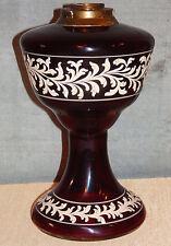 Antique Victorian Bohemian Ruby Cased Blown Glass Enameled Oil Lamp--Moser/Czech