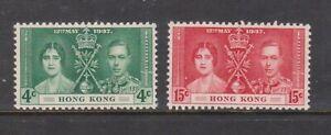 (F13-49) 1937 HK 4c& 15c Coronation stamps (AX)