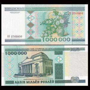Belarus 1000000 (1,000,000) Rubles, 1999, P-19, banknotes,UNC