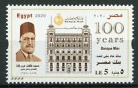 Egypt Architecture Stamps 2020 MNH Banque Misr Banks Banking 1v Set