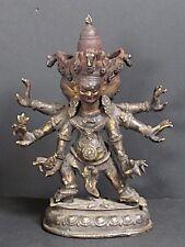Mahakala en Bronze du BHOUTAN, BHUTAN