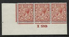 1½d Brown Block Cypher Control I28 imperf UNMOUNTED MINT