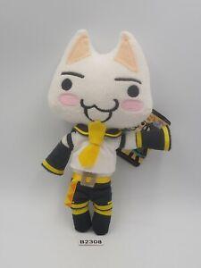 "Doko Demo Issyo B2308 Toro TAG Hatsune Miku LEN Mascot Taito 7"" Plush Doll Japan"