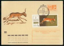 Mayfairstamps Russia 1974 Antelope Running Cover wwm_65535