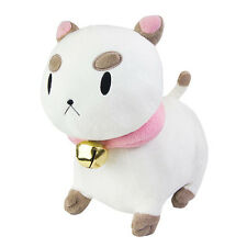 Bee and Puppycat 10'' Talking Puppycat Plush Licensed NEW