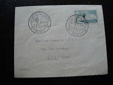 FRANCE enveloppe 1er jour 12/3/1960 (cy15) french (Z)