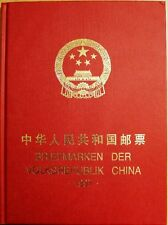 P R CHINA 1997 Jahrgang Year Set Jahrbuch Presentation Pack incl. Blocks MNH