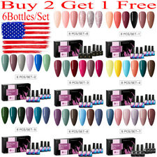 MTSSII 5/6 Colors Gel Nail Polish Set Manicure Soak Off UV LED Nail Art Kit DIY