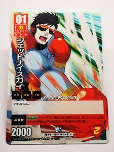 One Punch Man manga Tomy Hacha Mecha carte card game OH-01-021