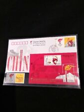 China 2008 Beijing Olympic Games Torch Relay souvenir sheet, FDC & Torch Stamps