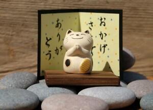 Japanese Maneki Neko Feng Shui Happy Lucky Thank You cat
