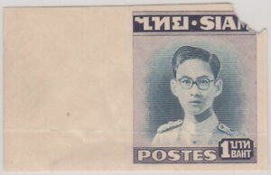 Siam Thailand King Rama IX Definitive 1st Issue Imperf Waterlow Proof 1 Baht