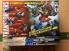 Transformers LG-EX Greatshot Takara 🇺🇸