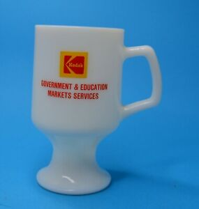 vtg Kodak Government & Education Markets Services Footed Pedestal Milk Glass Cup