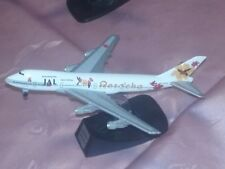 modellino aereo BOEING 747-200 JAPAN Airlines aereoplano airplane Scala 1:500