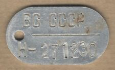 POST WAR SOVIET ARMY ID TAG / DOG TAG, THE 60s, STAMPED