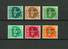 Timbres-franchise (India) Congo 1/6 XX - Rare !