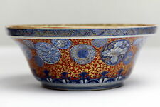 Antique Chinese Porcelain Bowl Ming Wanli mark Coral and Gilt Ground