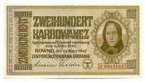 Ukraine German Occupation WWII Ukrainian Central Bank 200 Karbowanez 1942 XF++