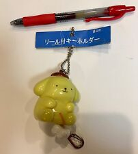 CUTE POMPOMPURIN Key Chain from Japan-ship free