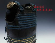 Japan Antique Edo do body Yoroi armor koshirae katana samurai Busho iron Kabuto