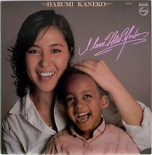 HARUMI KANEKO / HANK JONES / I LOVE NEW YORK / JAZZ / NIPPON PHONOGRAM JAPAN