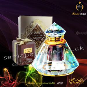 Dhanal Oud Al Nafees  6ml Luxuxry Attar RASASI Authorised Distr UK & EU