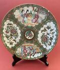 """Antique Chinese Famille Rose Medallion 9 5/8"""" Plate"""