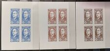 Syria Syrie Stamps Color Proof Essays President 500P MNG