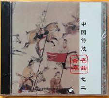 CD musique chinoise-Chinese music-Música incordia-Musik ist penibel-mingqu 2