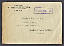 CHINA STAMP COVER SOLO FRANKED HARBIN LETTER 1924  to GERMANY via SIBERIA