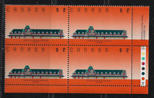 Canada Stamps — Block of 4 LR — Architecture: McAdam Railway Station #1182 — MNH