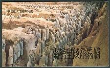 China Roc #1863A Terra Cotta Figures, Complete booklet, Vf, Scott $95.00