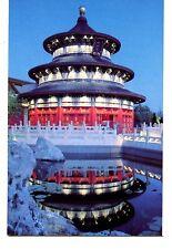 Wonders of China View-Epcot Center-Disney World-Florida-Amusement Park Postcard
