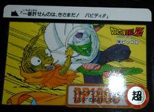 DRAGON BALL Z GT DBZ HONDAN PART 20 CARDDASS DP CARD REG CARTE 150 JAPAN 1994 NM
