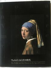 The Public and the Private in the Ago of Vermeer Japanese Osaka Art Museum F/S