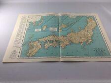 Vintage 1934 Rand McNally Map of Japan/Taiwan ~ Color ~ Ships FREE!