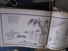 Illustrated life of Confucius woodblock  Kong zi sheng ji N. D. [1934?] confucio