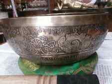 """9"""" Mantra Carved Buddha Tibetan Singing Bowl, Beaten Hammered Singing Bowls"""