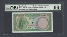 Cambodia 5 Riels ND(1962-75) P10cts Color Trial Uncirculated