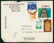 Mayfairstamps Israel United Charity Inst Jerusalem Coat Arms Combo Cover wwo_596