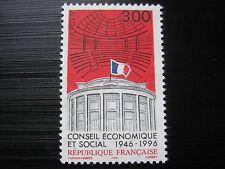 Frankreich MiNr. 3176 postfrisch**   (M 036)