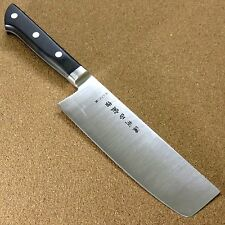 "Japanese Masamune Kitchen Nakiri Vegetable Knife 160mm 6.3"" Bolster SEKI JAPAN"