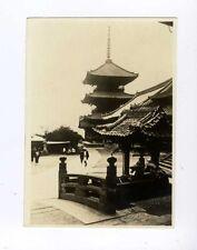 (Gv226-436) Real Photo of Kiyomizudera (3 storey Pagoda), Kyoto, Japan c1930 EX