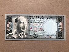P42 Afghanistan 1000 Afghani banknote - AUNC